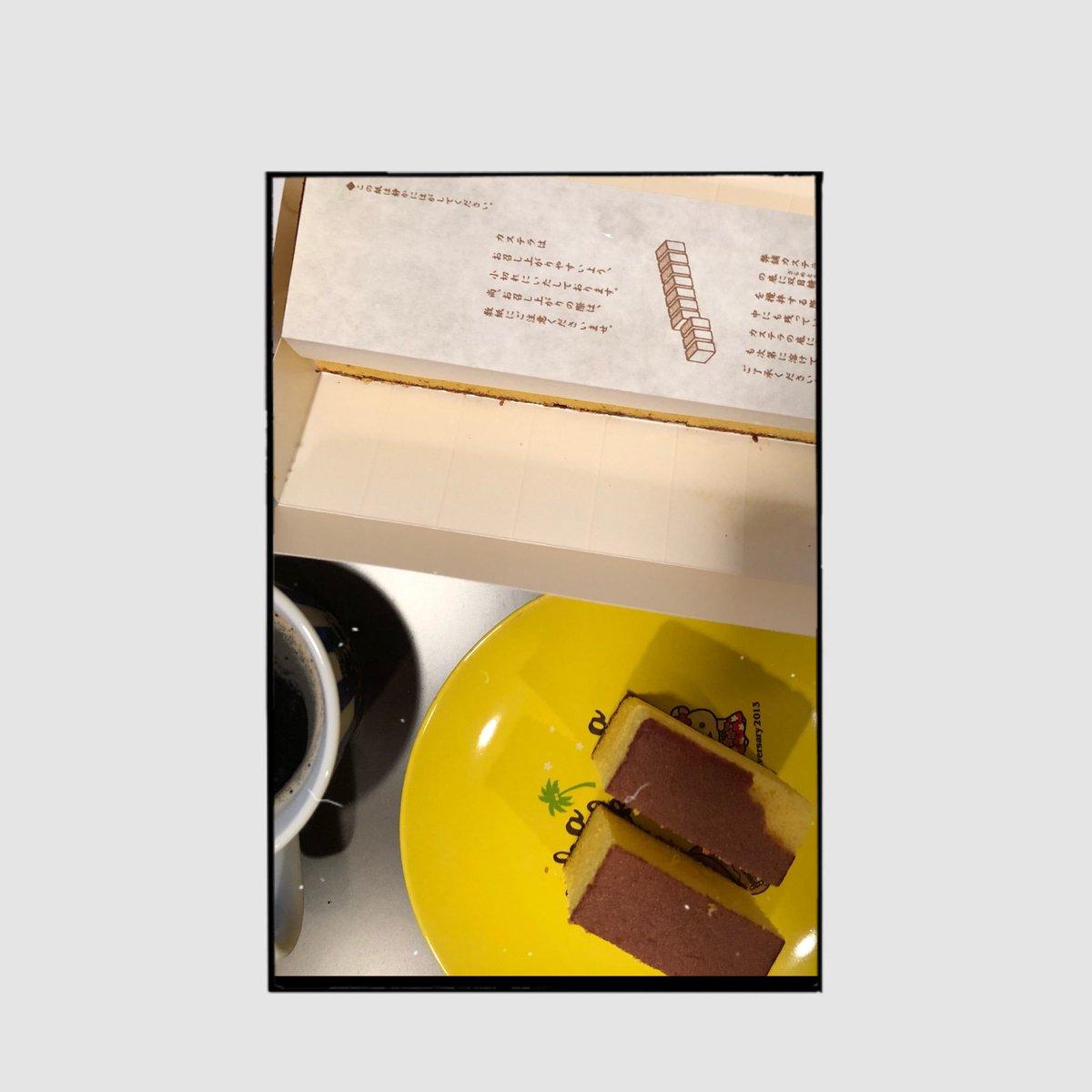 test ツイッターメディア - おやつ🍬🍭🍩 食べながら、お盆の日記と写真いじる  🔸福砂屋のカステラ 🔸信玄餅 https://t.co/gr1sX8ylIF