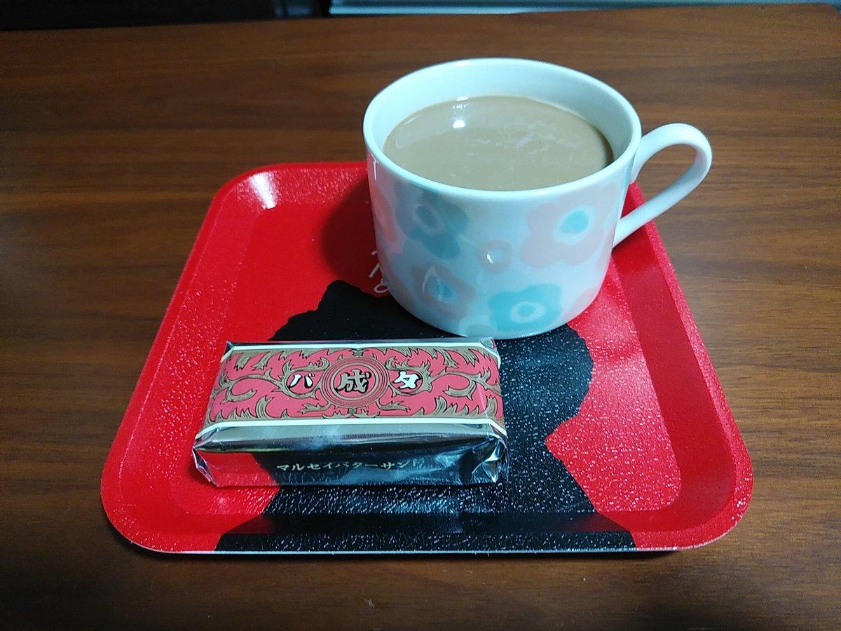 test ツイッターメディア - 今日のおやつ・・・ #六花亭 #マルセイバターサンド  コーヒー https://t.co/pg08JPT5e2