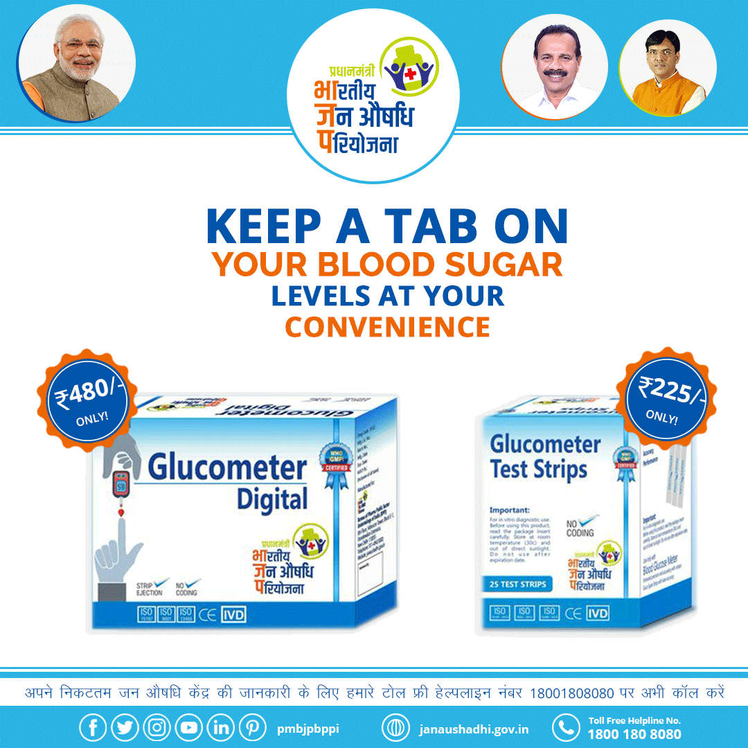 test Twitter Media - It is very important to keep a tab on your sugar levels regularly. Check your Sugar level at an affordable rate with #PMBJP Glucometer. https://t.co/6hqCpcmNTO  #Diabetes #GenericMedsIndia @PMOIndia @DVSadanandGowda  @mansukhmandviya  @MoHFW_INDIA @Pharmadept @PIB_India https://t.co/8Q6Y63gCrE
