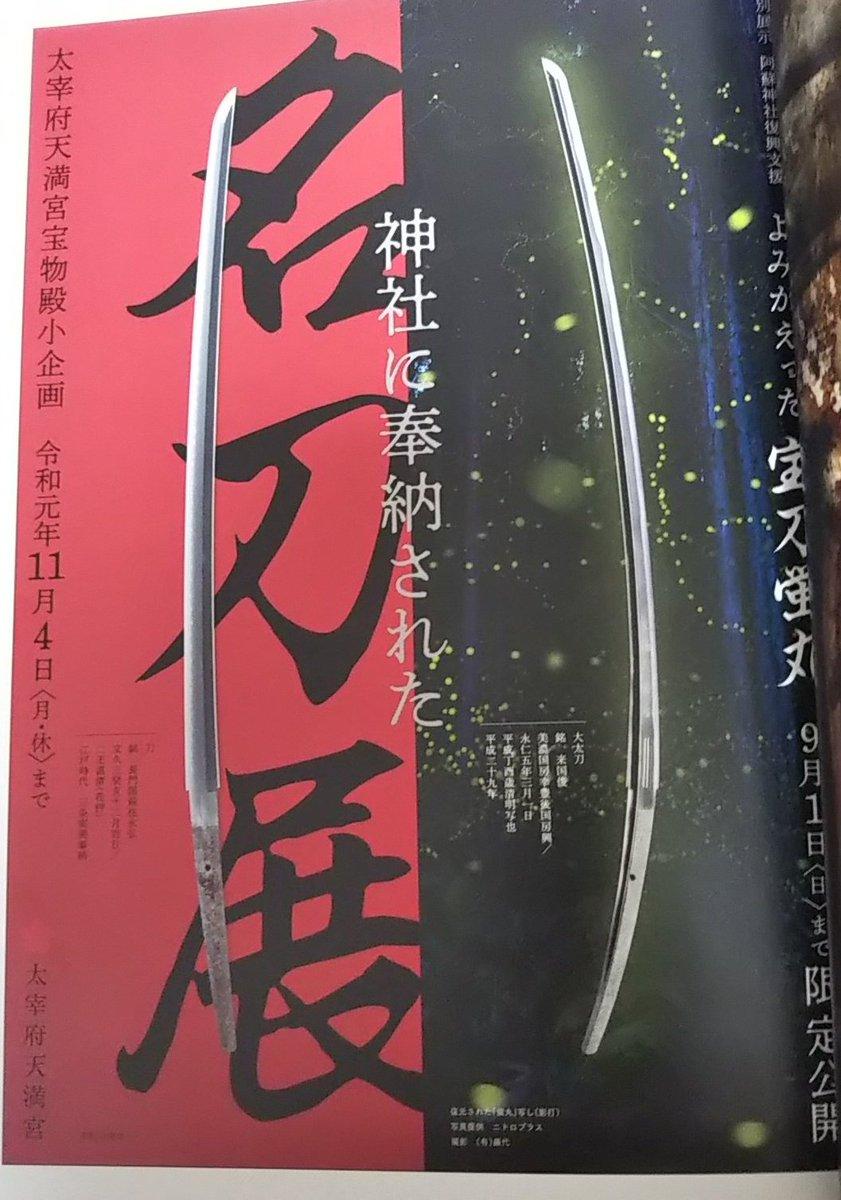 test ツイッターメディア - レミゼ博多座公演パンフレットの後ろから2ページ目😁。 https://t.co/1hcRBimcYM