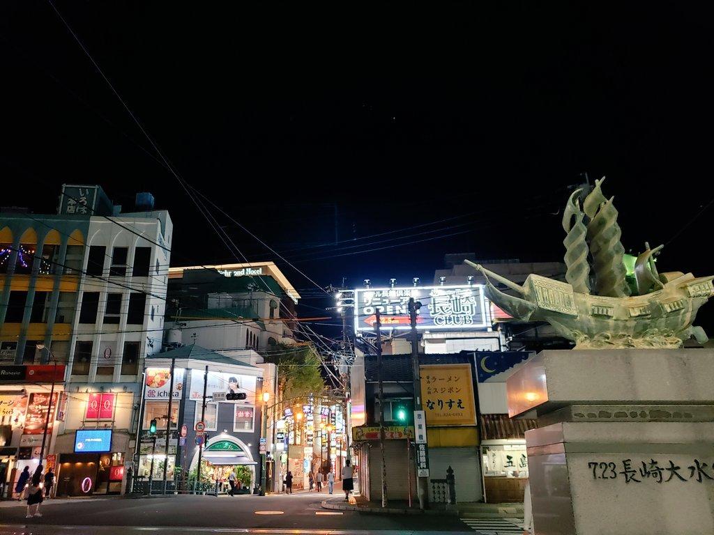 test ツイッターメディア - 思案橋~カステラの福砂屋本店 https://t.co/cqZWeurJe5