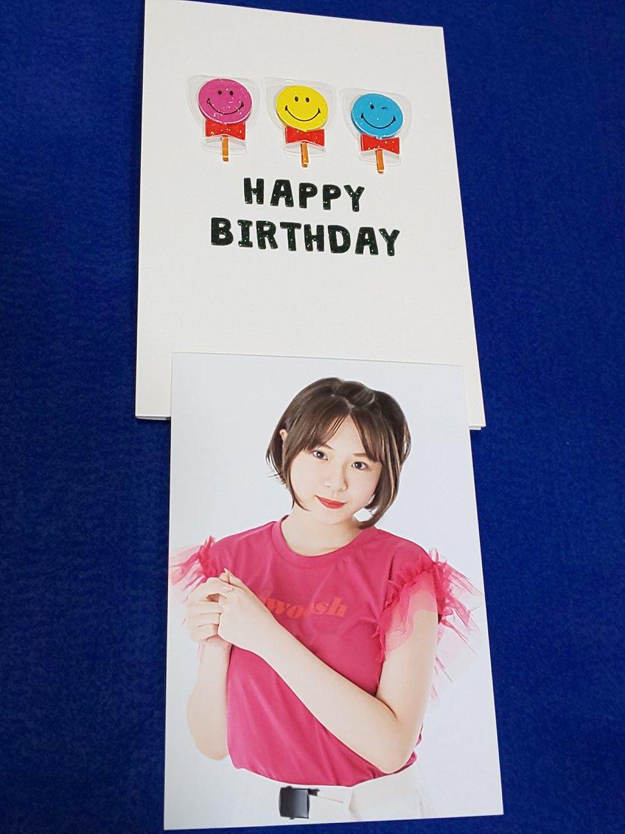 test ツイッターメディア - @sakuranofficial 籠谷さくら🌸さん💮二十歳の誕生日🎂おめでとうございます🎉✨😆✨🎊 スマイル☺️ウィー!! #籠谷さくら二十歳生誕祭 #X21 #全日本国民的美少女コンテスト #スタンハンセン https://t.co/LX0UwHwJss