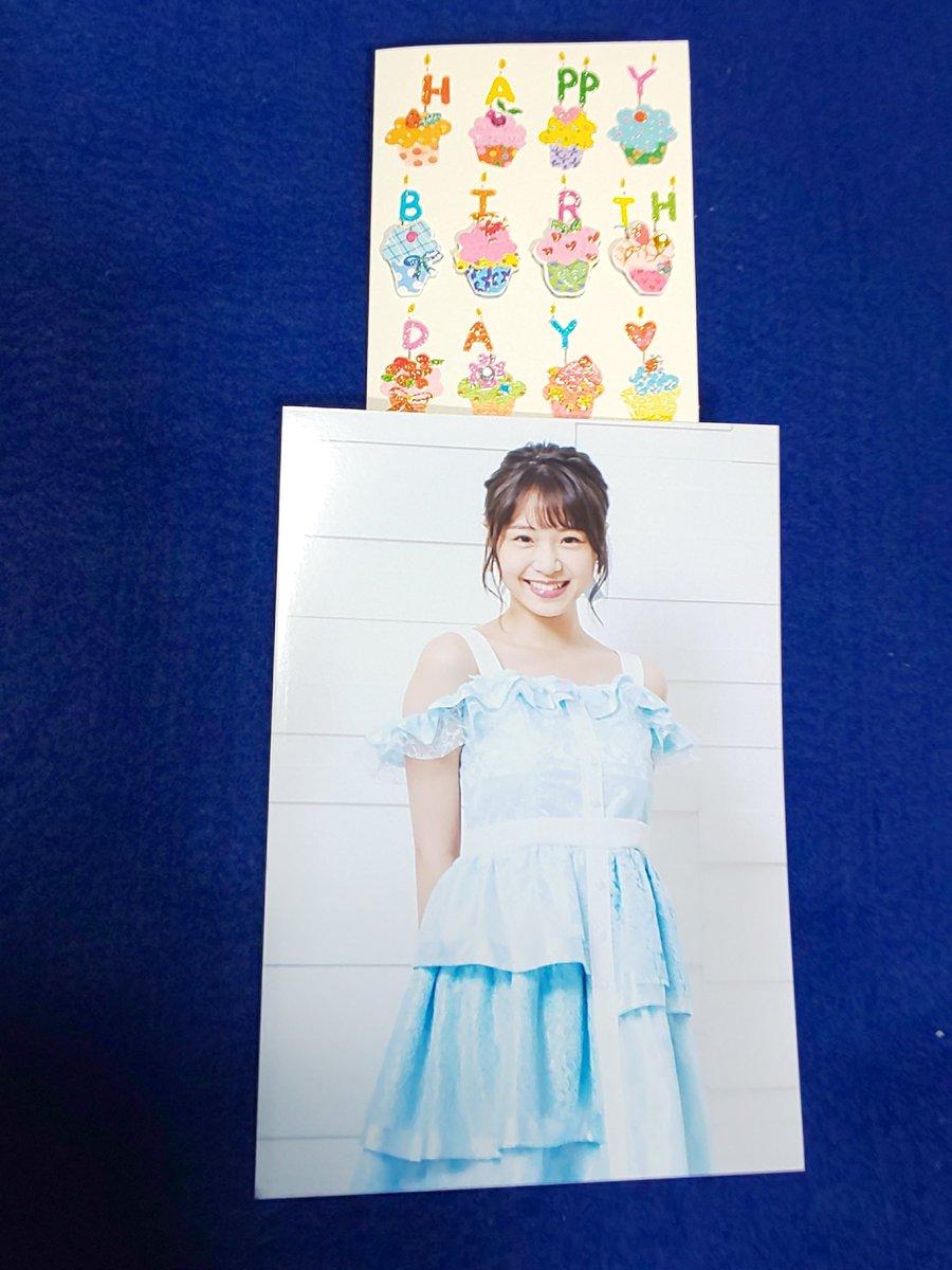 test ツイッターメディア - @sakuranofficial ハッピーメール💌からのハッピーアプリ🍦 Happy Birthday!籠谷さくら🌸さん(^^) それでは!行くぞー!1,2,3ウィー!! #籠谷さくら二十歳生誕祭 #X21 #全日本国民的美少女コンテスト #スタンハンセン https://t.co/4ur4yuy0R3