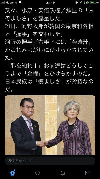 GTyaman_subさんのツイート画像