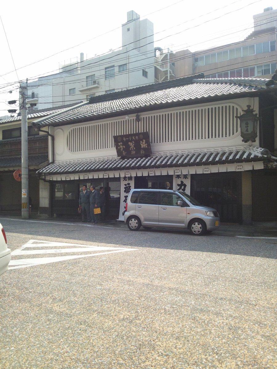 test ツイッターメディア - 長崎のカステラの名店福砂屋本店。市電に乗って行ったなぁ。懐かしい。五三焼が最高に美味い。 https://t.co/fC0CnkO2Jn