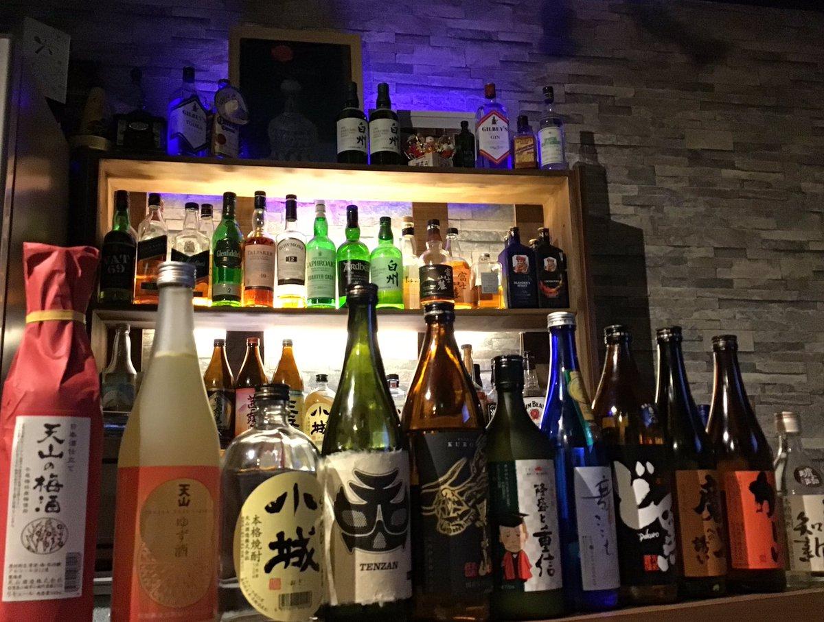 test ツイッターメディア - 【佐賀のヤバイ酒たち と 小城羊羹】開催中‼️ https://t.co/Pwb4VV1iKc