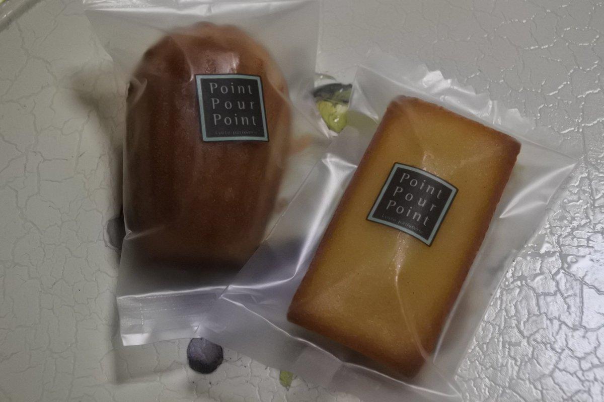 test ツイッターメディア - 「Point Pour Point」マドレーヌとフィナンシェご馳走様👍おいしかった。焼き菓子ってお持たせにいいよね https://t.co/rLIG3y61NH