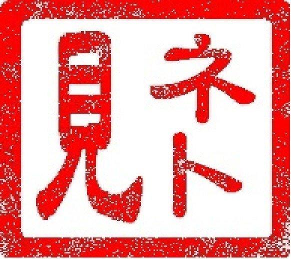 test ツイッターメディア - 08/23NEWS!! 元NHK登坂淳一ついに覚醒!?とか 父の靴下を喜んで履く今どきJKの実態とか ついに「相談役」72歳島耕作はいつまで「現役」なのか?とか https://t.co/WQ33yrRuFA https://t.co/gk2bG0A8AL