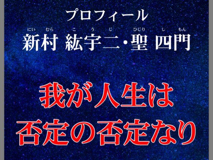 test ツイッターメディア - 河野太郎さんに絡んでる人の四コマ漫画です()なーにいってんだか… https://t.co/DjjqWxYZrP