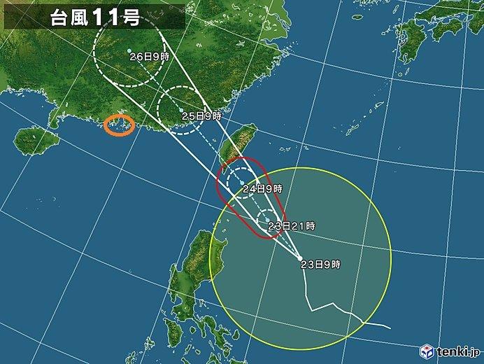 test ツイッターメディア - 今日の天気は曇りに時々雨🌦️です、 最高気温は33度で蒸し暑いです, 10時現在雷注意報が発令されています。  また現在🌀台風11号(BAILU)が台湾・華南エリアにやって来ています。オレンジの〇が香港・マカオです。 香港に影響がありそうなのは25~26日の間かと思います。 https://t.co/cO2o1fww1q