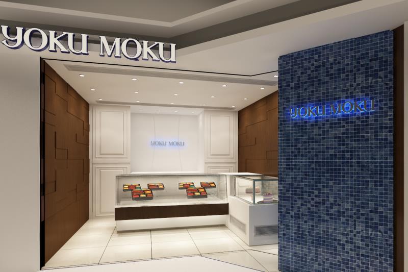 test ツイッターメディア - ヨックモック、香港において5店舗目となる新店が8月26日(月)予定でオープン! https://t.co/kGEqvf8bqa https://t.co/ZQEVksJTSm