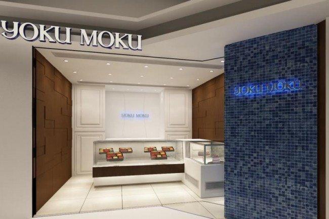 test ツイッターメディア - ヨックモック、香港において5店舗目となる新店が8月26日(月)予定でオープン! https://t.co/Du0Tpp8u4I https://t.co/TAynA5f5Hw