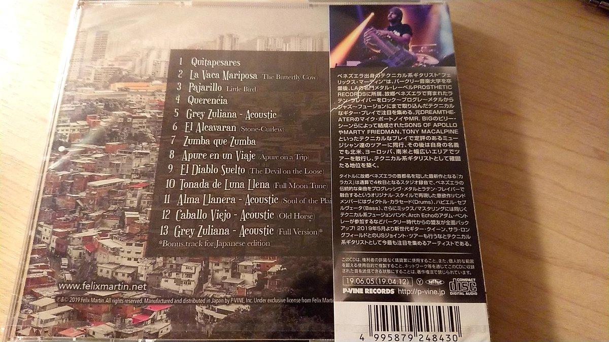 test ツイッターメディア - 昨日は、Ayasa嬢の銀座山野楽器店でのゲリラライブ告知に気づかず新宿を徘徊していた~😅  新宿と言えばタワーレコードとディスクユニオンは欠かせない❗店内でパワーメタルが流れていて超居心地が良いこと。  お目当てのSlipknotと、ベネズエラ出身16弦ギタリストのアルバムに魅了されついつい購入😏 https://t.co/4J2GjMDM6z