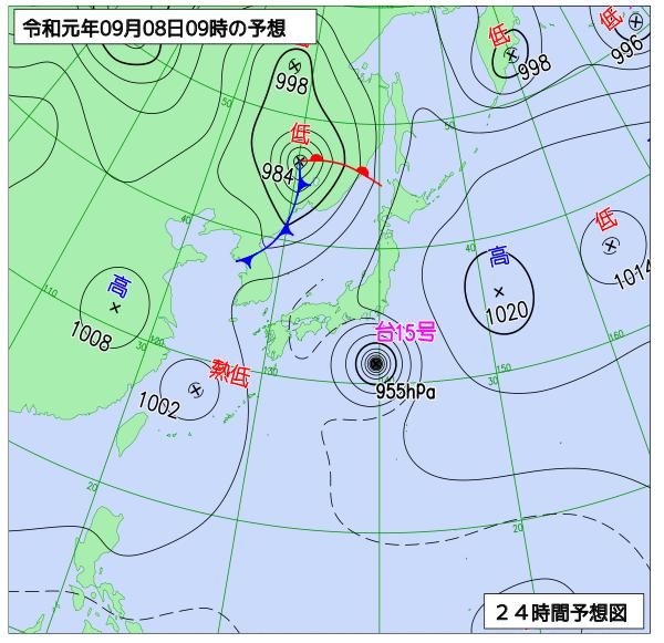 ソラーテ並み 在来線運休 台風 前評判 巨人ヤクルト余裕に関連した画像-06