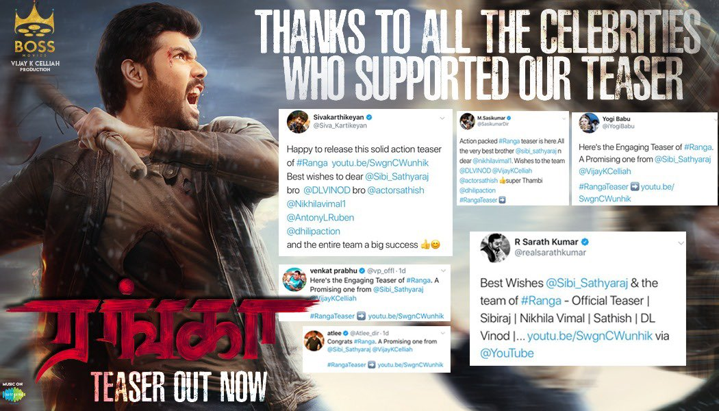 Thanks all celebrities & Fans for making #RangaTeaser a massive hit. The content become magical with the hands of our Dir & team, audience also hav received it well. Stay tuned for Next update on #RangaAudio  #RangaTeaserMassiveHit @Sibi_Sathyaraj @actorsathish ⁦⁦⁦