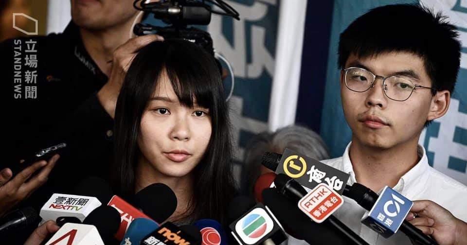 【香港】保釈された「民主の女神」周庭さん 警官に服を脱がされ下着一枚にされていた