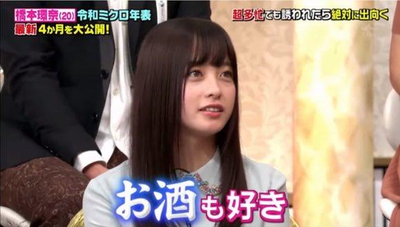 AoT_Showさんのツイート画像