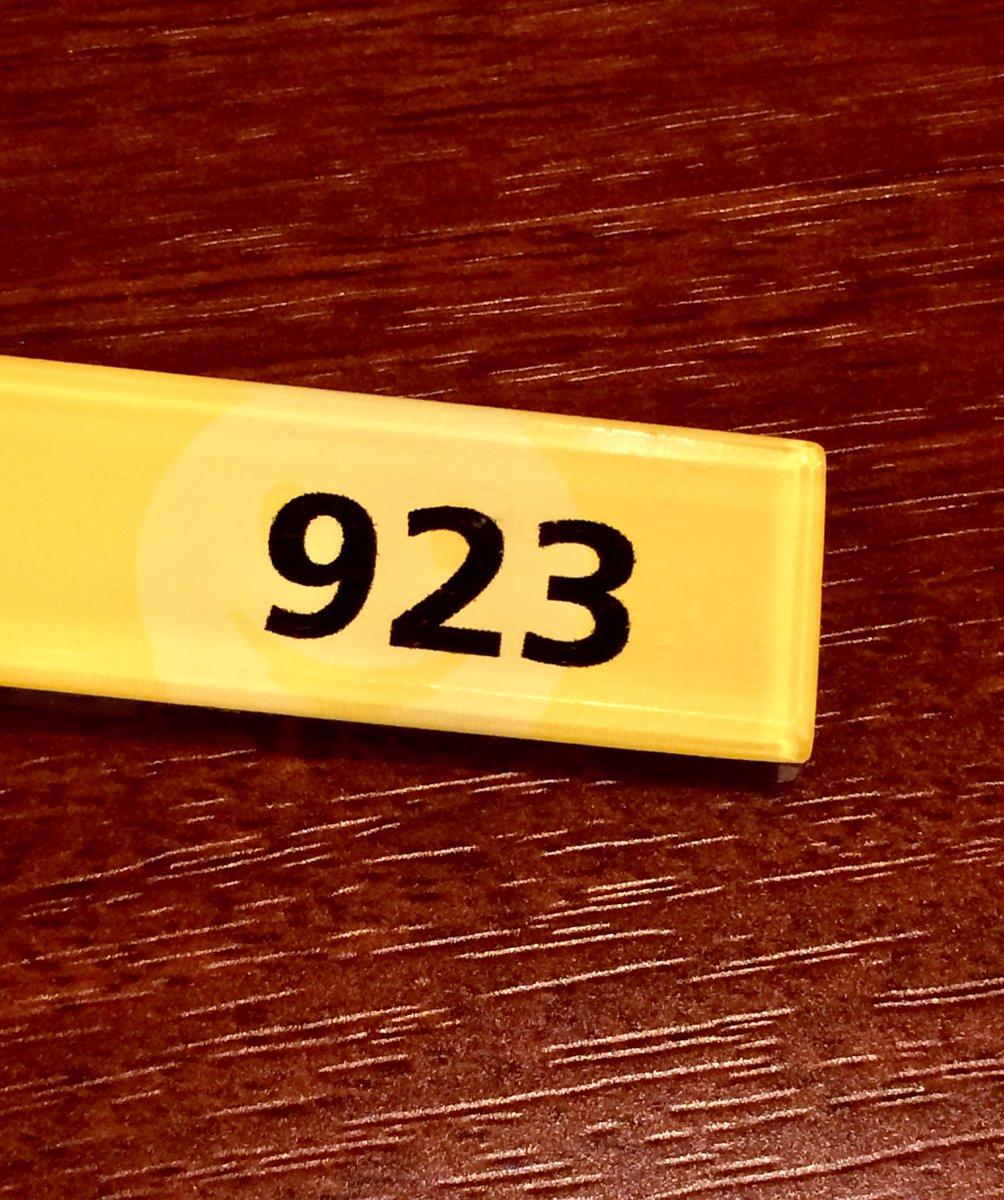 test ツイッターメディア - 前回の名古屋リニア鉄道館旅行の際にはホテルの部屋番号が801で「ためされている…」と天を仰いだのですが今回の京都鉄博旅行のホテルの部屋番号は此方… https://t.co/2bQCp0Wqqm