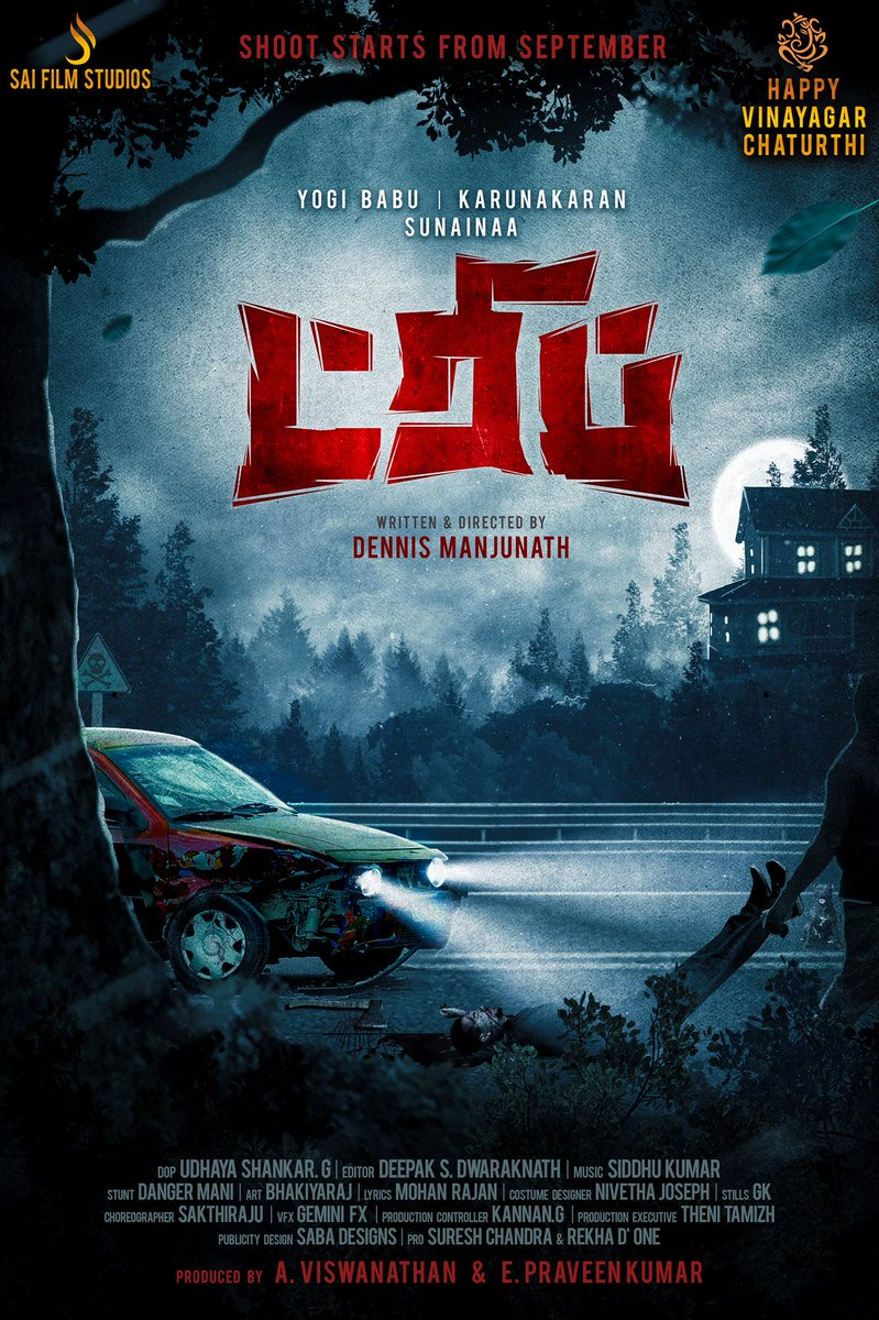 Super happy and excited to launch the title of #TRIP .. directed by my asst director @dennisfilmzone .. with by baby darling @iYogiBabu , super talented @TheSunainaa and #karunakaran brother .. all the best to a super successful venture by @studios_sai  @DeepakDFT  @Music_Siddhu