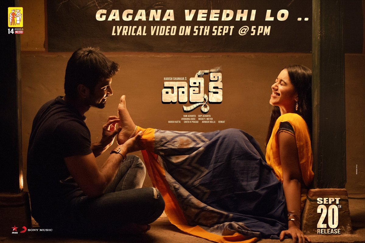A @MickeyJMeyer melody at 5PM today! 🥰💕  #GaganaVeedhilo from #Valmiki releases this evening! Stay tuned ❤️🎶  @harish2you @IAmVarunTej @Atharvaamurali @14ReelsPlus   #ValmikiFromSeptember20th