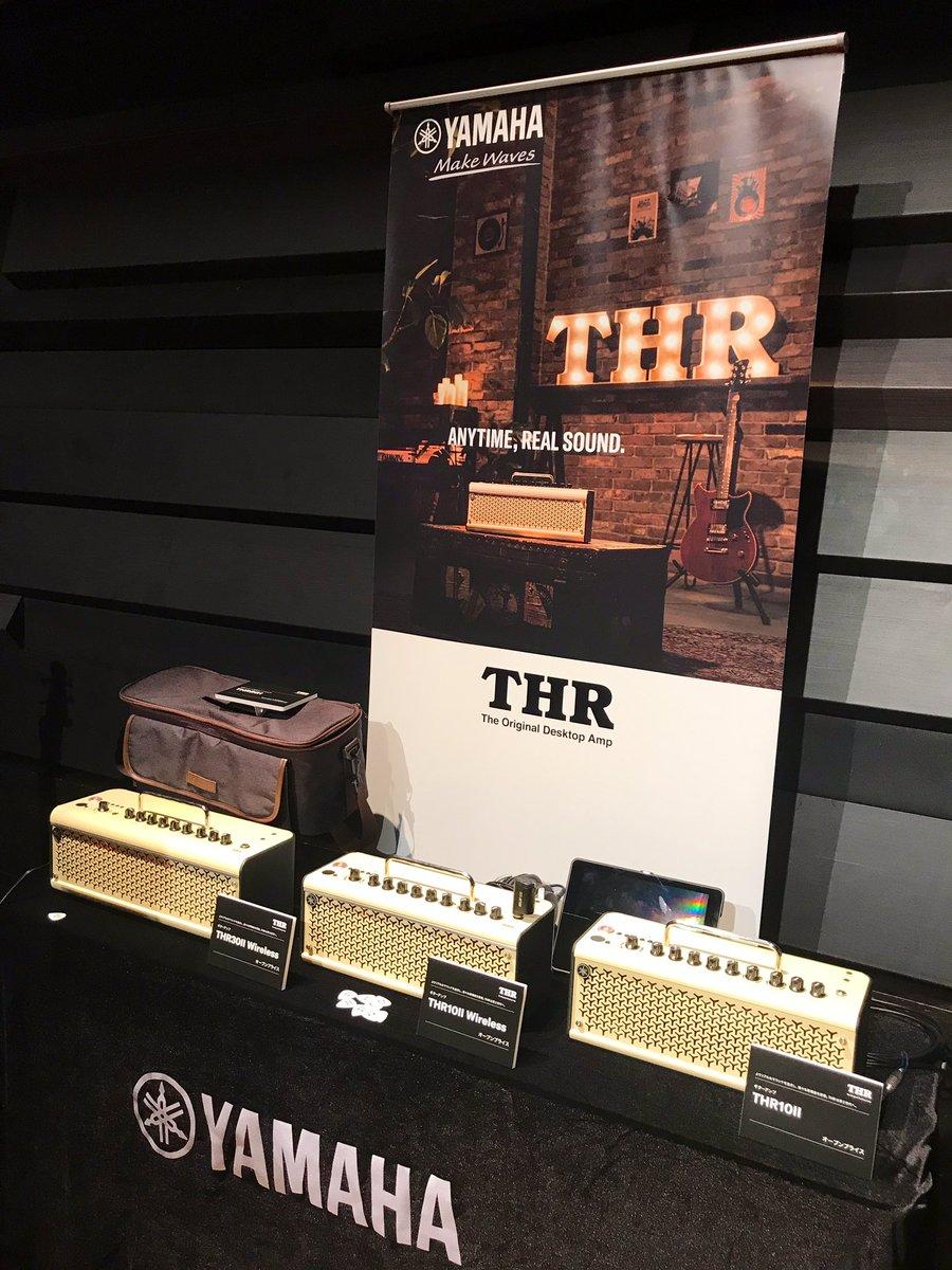 test ツイッターメディア - というわけで! 新商品THR10Ⅱ、THR10Ⅱ Wireless、THR30Ⅱ Wirelessが発表されましたー! https://t.co/GhA935yyeZ  プレスリリース会ではKEYTALK・小野武正さん、TOTALFAT・Kubotyさん、グッドモーニングアメリカ・渡邊幸一さんにご出演いただきました(`・ω・´) 大人気アンプの進化を要チェック! https://t.co/BqFtpqaKIH