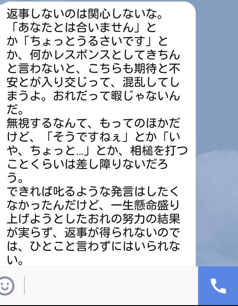ツイ女 オブラート こいつ キッツ えんかに関連した画像-02