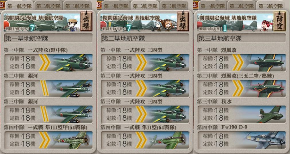 test ツイッターメディア - 提督業、19夏E2-2甲掘り編成。  アーク、リットリオ、ローマ、ポーラ、最上、三隈。  時雨、霞、ガリバルディ、大井、北上、プリンツ。  伊独雷はサブ(除ガリ)。  ORTVの4戦。R複縦。  道中決戦支援・強友軍有。  基地陸戦1陸攻3*2隊ボス、第3防空。  制空優勢。  高速、戦2正空1重4でPTルート最短。 https://t.co/VV9qLOPRcp