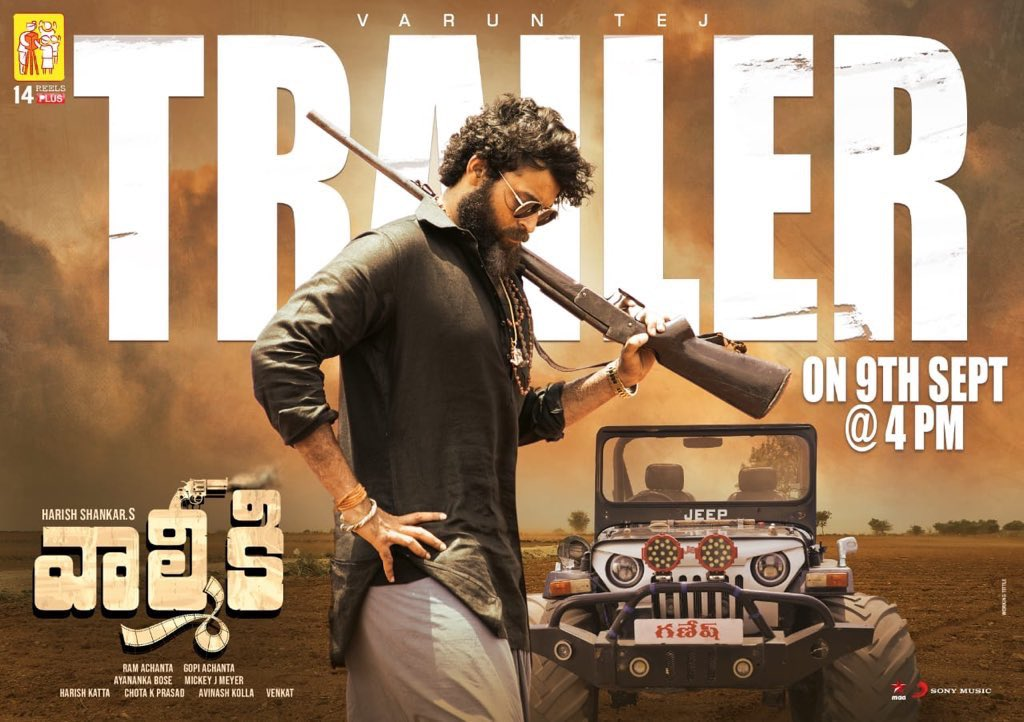 #Valmiki Trailer from 4pm today 🔥
