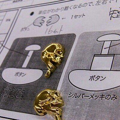 test ツイッターメディア - オリジナルスカルデザイン、洋服用アクセサリーカシメ、メタルボタンのオーダー  NYにて活躍されていらっしゃる日本のブランド様よから、インターネットを通じ、オリジナルスケルトンカシメ金具のご相談を頂きました。  真鍮ロストワックスにて製作します。  https://t.co/0akILYykeQ https://t.co/W5y2kD16Nz