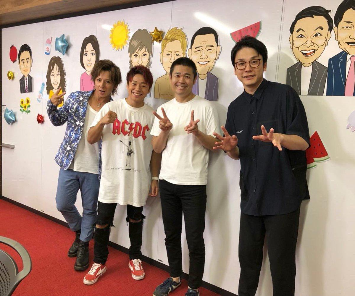 test ツイッターメディア - 浜ちゃんが! 放送中!! #日テレ #浜ちゃんが https://t.co/b2YoWP1P5b