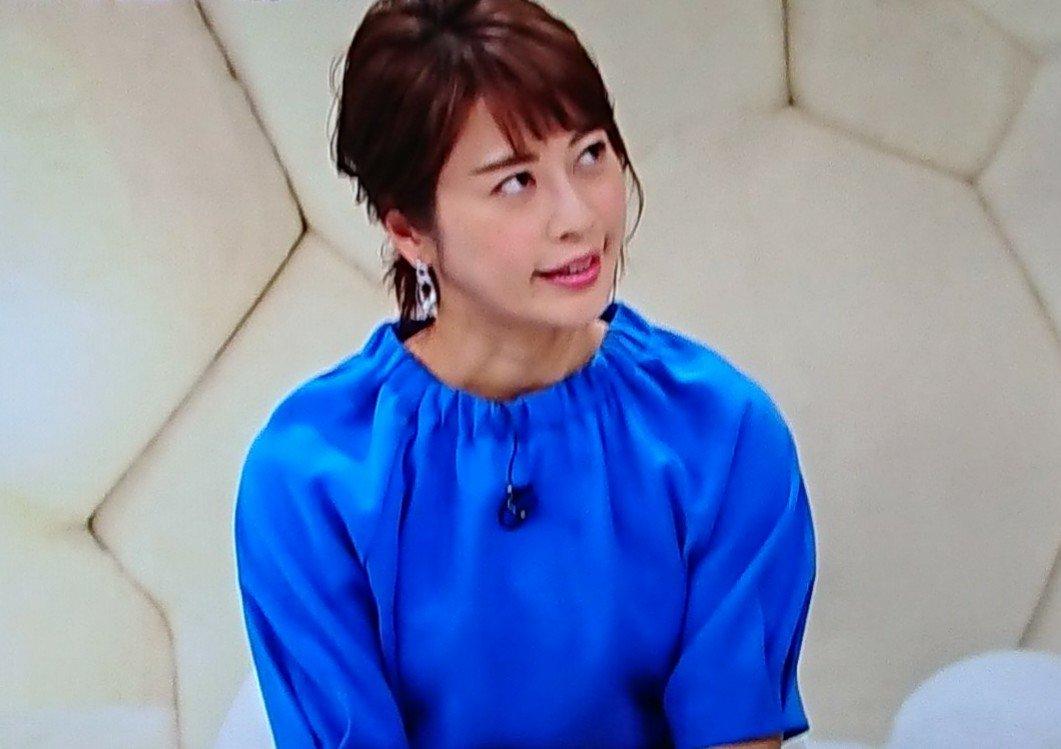 test ツイッターメディア - 久保田直子さんの百面相ww  本当に可愛い女子アナさんだ😍  #かりそめ天国 https://t.co/ZKuXLU5gtK