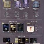 【9/15公演物販情報】                               『幻想水滸伝×JAGMO Orchestra Concert in Kobe』                               販売予定のグッズ情報をお知らせします!                               公演パンフやクリアファイル、新規に作成しましたアレンジCD等                               選りすぐりのグッズを販売致します。                               開場後ホールロビーにて販売予定です。                                                              ▼公演詳細                               https://t.co/JOKPPW6Bsn