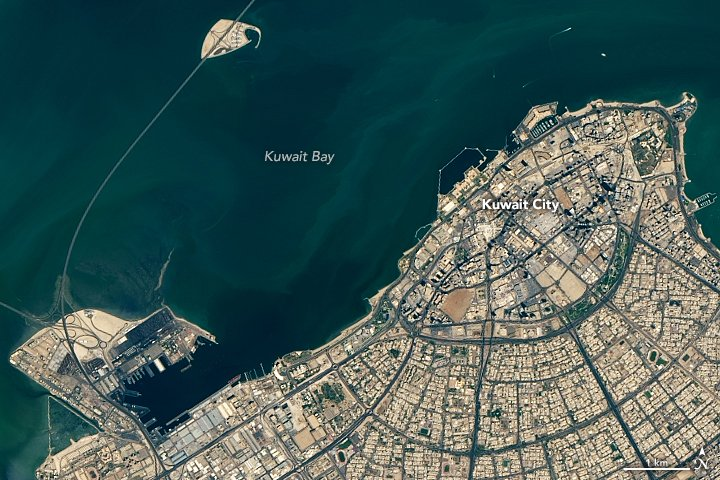 test Twitter Media - Opened in May 2019, the Sheikh Jaber Al-Ahmad Al-Sabah Causeway is one of the largest construction projects in Kuwait's history. https://t.co/FSJYCC0XJU #NASA #Landsat #bridges https://t.co/Nlr4lr0Kp9