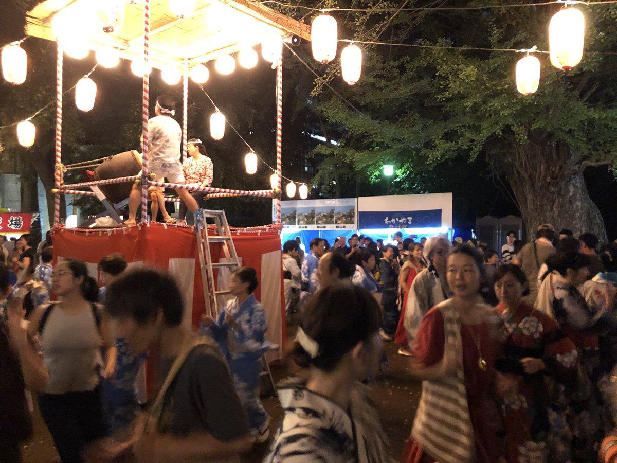test ツイッターメディア - 本日は赤坂氷川神社に伺いました。こちらは曲数が多いうえ、毎年曲目が変わる比較的難しい会場なのに、一般の盆踊り参加者が多いのがいいですね。今日は加藤あいさんと杉村太蔵さんもお見かけしました。 https://t.co/4jm65o8czC https://t.co/JQ3h6OSZqG
