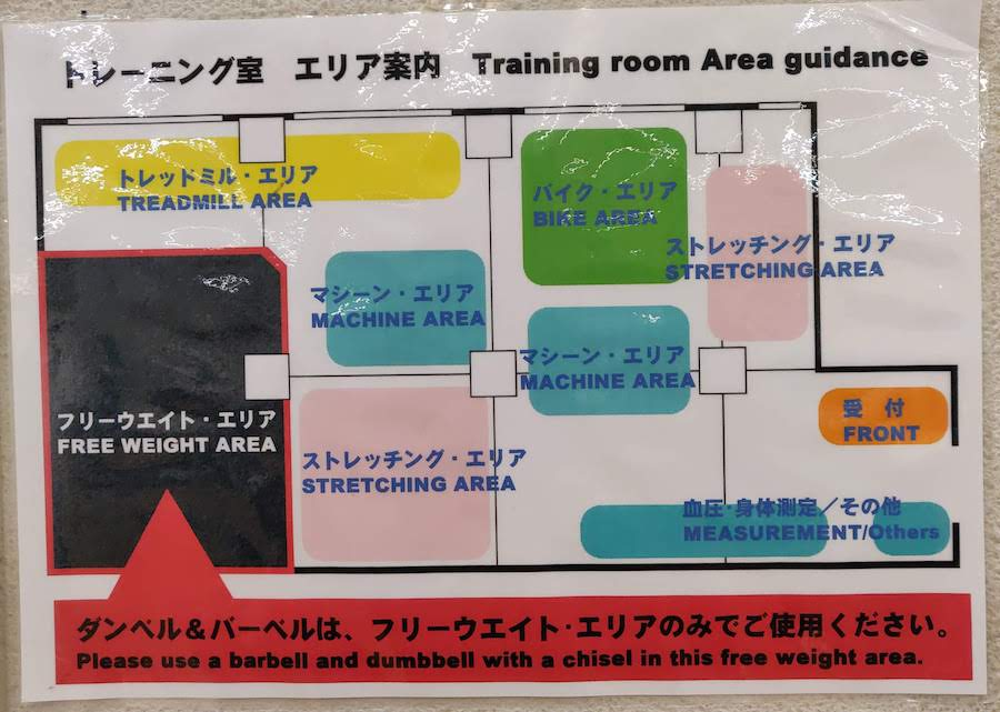 "test Twitter Media - Japlish and linguistic singularity hypotheses: [This is a guest post by Nathan Hopson] I wanted to share two photos with examples of Japlish. One appears to be the result of a quirky machine translation. That's the ""Training room area guidelines"" from… https://t.co/4EhaNIzTZK https://t.co/Wg3ydneDtd"
