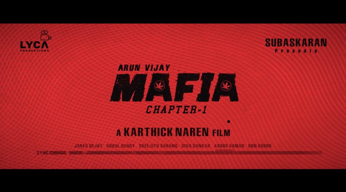 Loading.... #MafiaTeaser