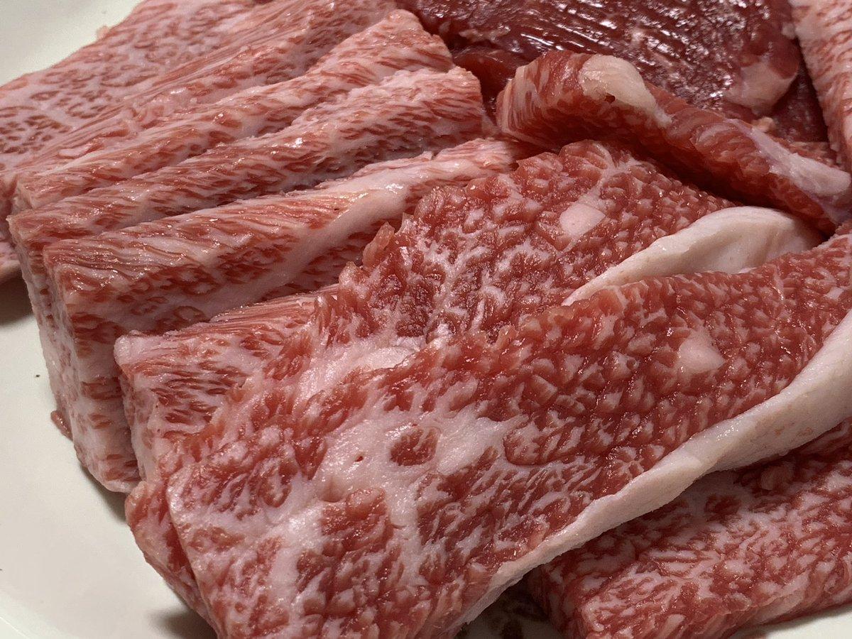 test ツイッターメディア - 肉の多い大乃国 https://t.co/5g79uwpedW