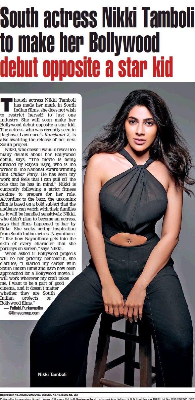 .@nikkitamboli to make her bollywood debut https://t.co/NCLQgXeiU7