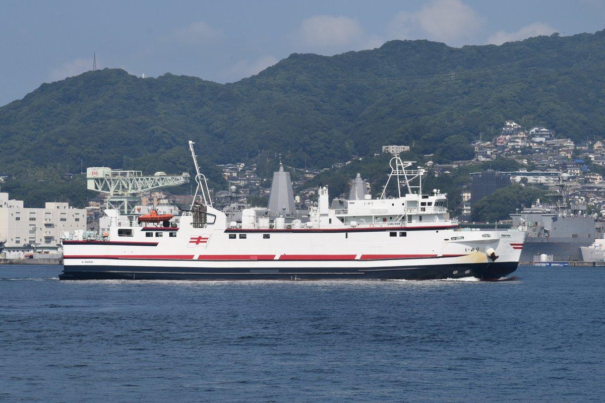 test ツイッターメディア - 5月に就航したばかりの五島行き九州商船カーフェリー「いのり」 https://t.co/FeFUUC6MRy