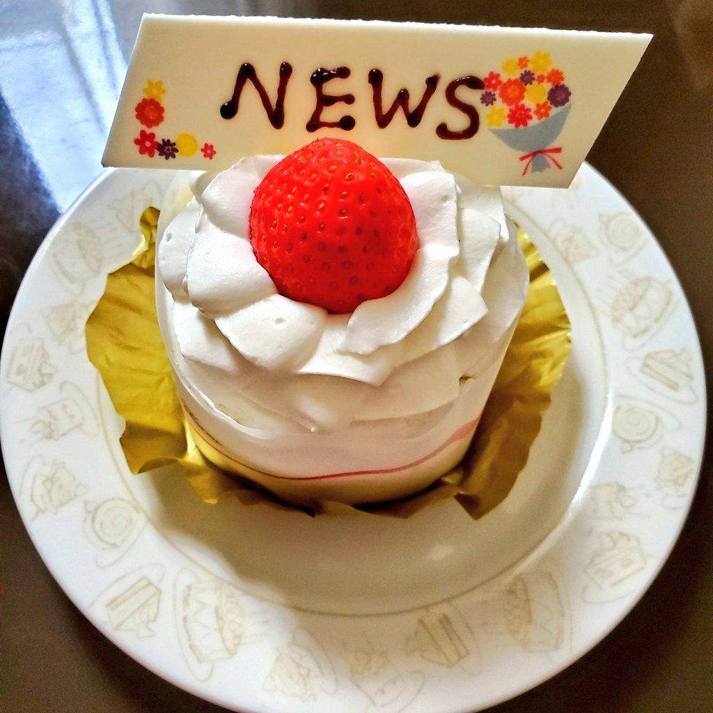 test ツイッターメディア - #NEWS16thAnniversary  結成16周年おめでとうございます! strawberry発売して、 シューイチでゆちます見て、 イッテQ!でWORLDISTA見れて NEWS大好きだなぁって実感中。 STORY楽しみにしてます💜💗💛💚 いつもありがとう✨ #NEWS #小山慶一郎 #加藤シゲアキ #増田貴久 #手越祐也 #NEWS16周年 https://t.co/pmcknWbg08
