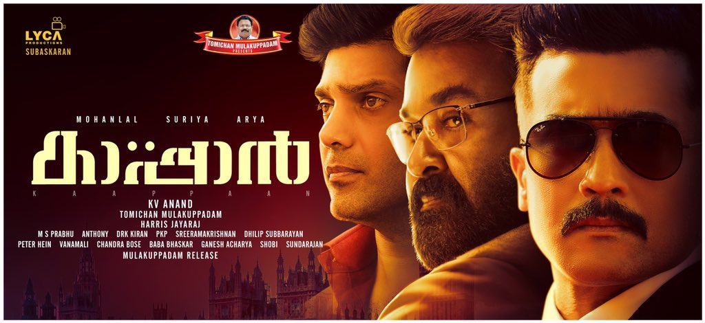 #Kaappaan releasing on September  20th