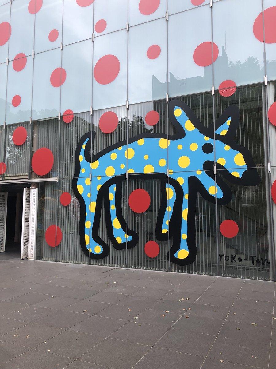 test ツイッターメディア - 松本では松本市美術館に草間彌生作品もみに行った。3回トリップした。 https://t.co/CSDNexnnYg