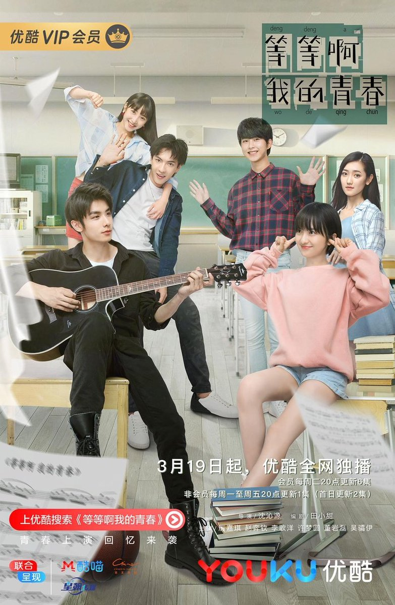"test Twitter Media - For those who wants to watch ""MY YOUTH"" with better english subs😊  link: https://t.co/lZBCRuO2lc   #LiJiaqi #NickyLi  #ZhaoYiQin  #LeeGeyang  #MyYouth #等等啊我的青春 https://t.co/AJ82qYvEkj"