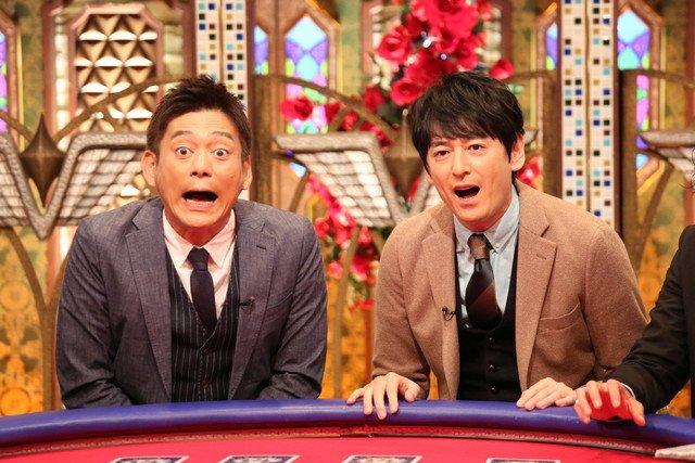 test ツイッターメディア - 華大が「TOKIOカケル」出演、25年前の映像で明太子カラー衣装 https://t.co/Jkjq9SeGRT https://t.co/sPbq4KzpMk