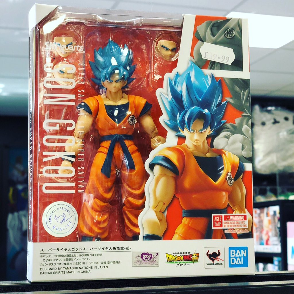 test Twitter Media - We have just received these awesome Goku SSGSS Figuart!! Straight from the latest Movie #tamashiinations #tamashi #shfiguarts #figuarts #goku #dragonball #dragonballz #dragonballsuper https://t.co/q9WkKVhLux