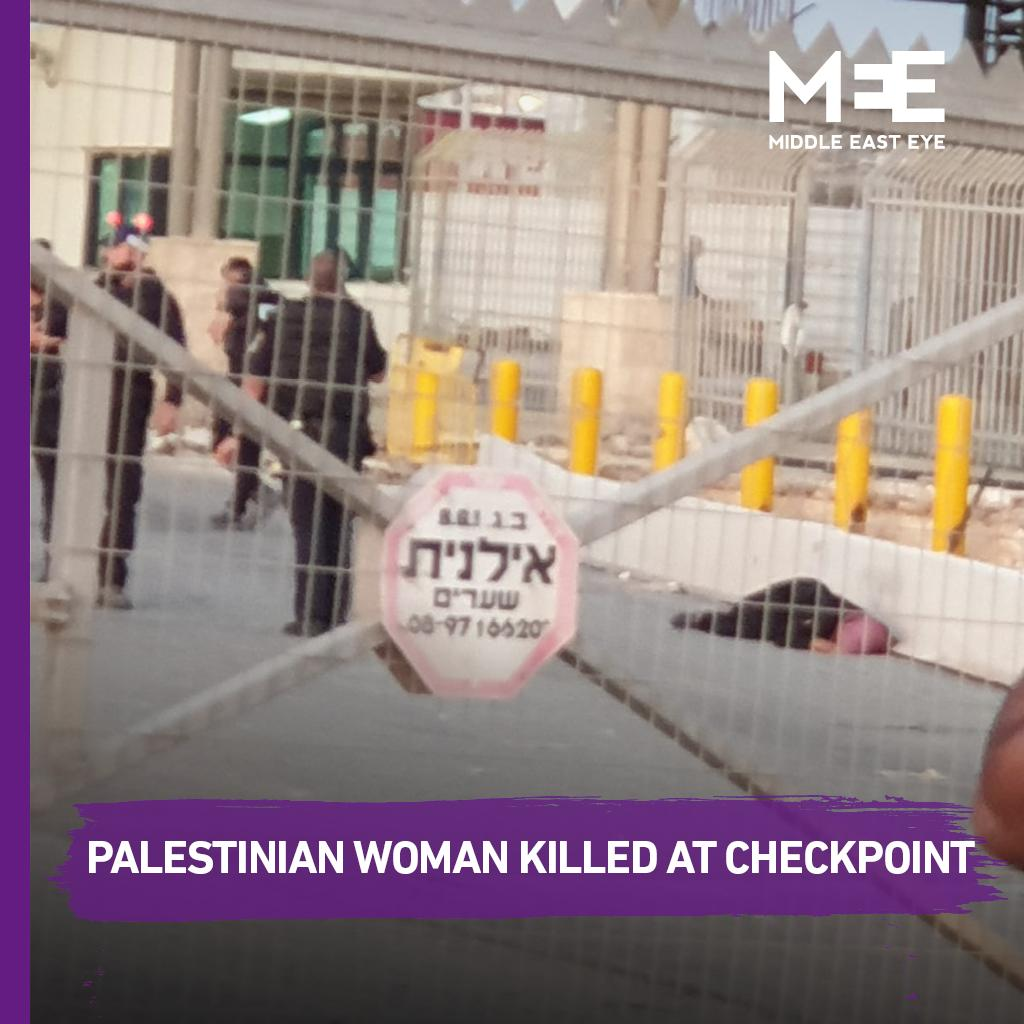 The death of a Palestinian woman was captured on video after she was shot four times by Israeli security guards at the Qalandia checkpoint in the West Bank this morning https://t.co/HBqwIhsnaZ