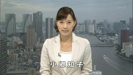 test ツイッターメディア - 小郷知子 http://118.27.8.199/小郷知子 https://t.co/uLFtiWXWJC