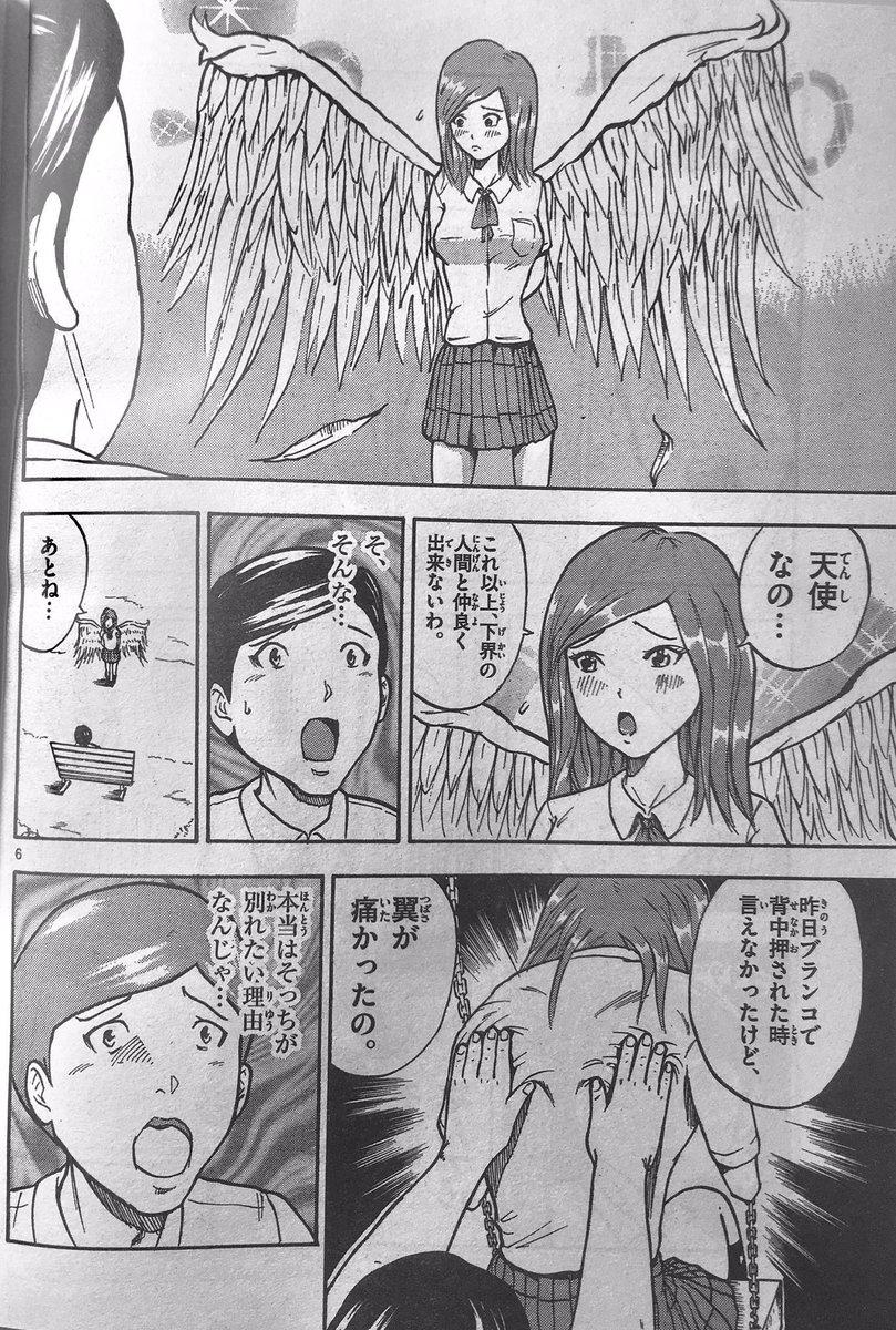でんぢゃらすじーさん 漫画大喜利 リレー 友人 おたみとに関連した画像-03