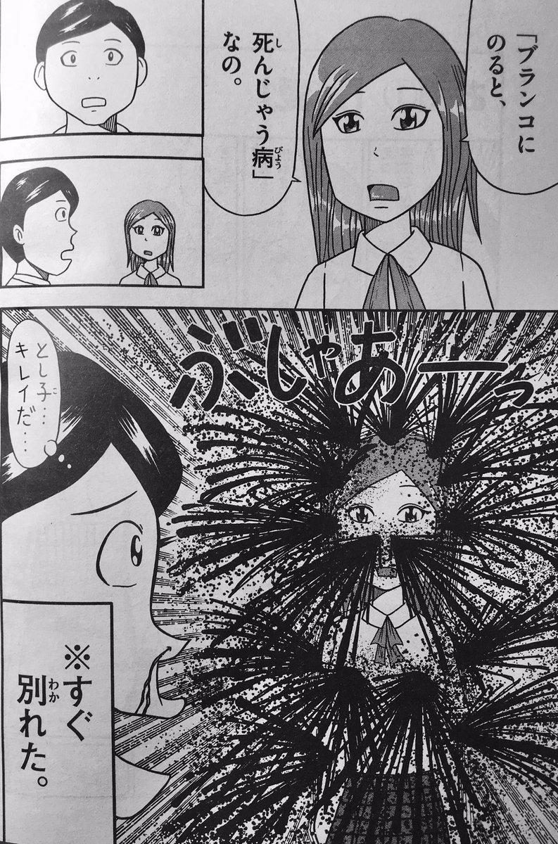 でんぢゃらすじーさん 漫画大喜利 リレー 友人 おたみとに関連した画像-05