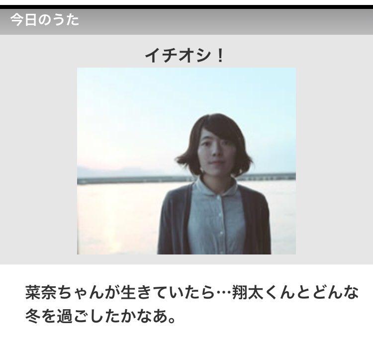 test ツイッターメディア - 今日のうたコラムでは 作詞家・高橋久美子さんによる スペシャル歌詞エッセイを 3週に渡ってお届け!  今回はその第1弾。 原田知世さんに提供した新曲 「冬のこもりうた」のお話です。 作詞の際にはやはり ドラマ #あなたの番です の ふたりが浮かんできたんだそう…。 ➡︎https://t.co/yNKPLhb4Ro https://t.co/wrCdfrZKKn